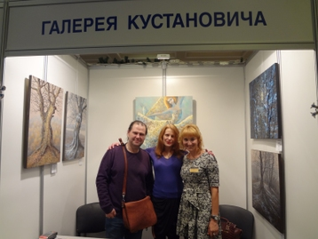 Exhibition Art Fair Magic of Christmas 2014, SPb