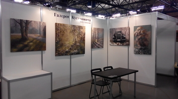 Exhibition Art Bazar 2015, SPb