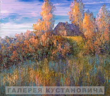 Sold paintings Autumn House