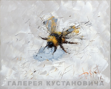 Sold paintings The Bumblebee