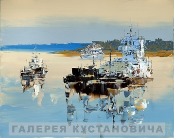 Sold paintings Study on the Volga River