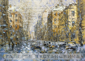 Sold paintings Winter day on the streets of St. Petersburg
