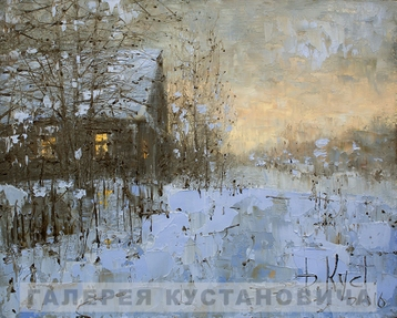 Sold paintings The winter sketch